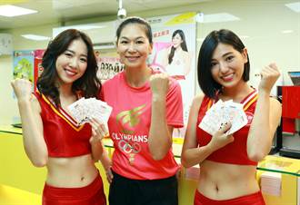 看奧運 買運彩 陳怡安為中華隊加油