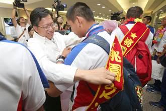 中華青棒代表隊睽違20年奪冠 光榮返國