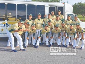 LLB青棒賽 中華暌違20年奪冠