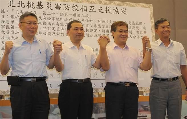 台北市長柯文哲(左一)出席北北桃基防災生活圈首長座談會 ,並且與新北巿副巿長侯友宜(左二)、基隆市副市長林永發(右二)、桃園市副市長游建華(右一)一起簽署防災宣言。(季志翔攝)