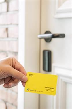 史上最強房卡,雀客旅館推出CHECK inn iPASS