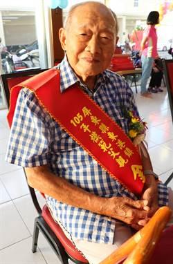 東港鎮頒模範父親 金士傑父親獲獎