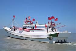 漁業署要海吉利號解釋有無捕魚 否則開罰