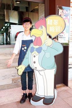 暌違20年 香雞城重出江湖 八里直營店明開張