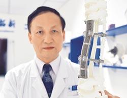 陸醫3D列印脊椎 患者重獲新生