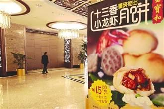 大陸推小龍蝦口味月餅爆紅 黃牛價炒到1500