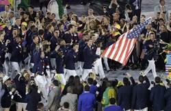 里約奧運》開幕式進場順序用葡文排 美國難過