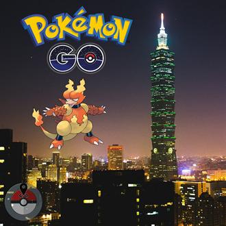 《Pokemon Go》登台 台人也可做出寶可夢