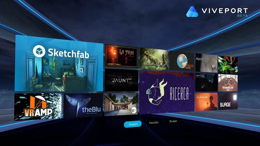 HTC宣布虛擬實境應用商店VIVEPORT,將於全球上線,先推開發者測試版,再推消費者版。(HTC提供)