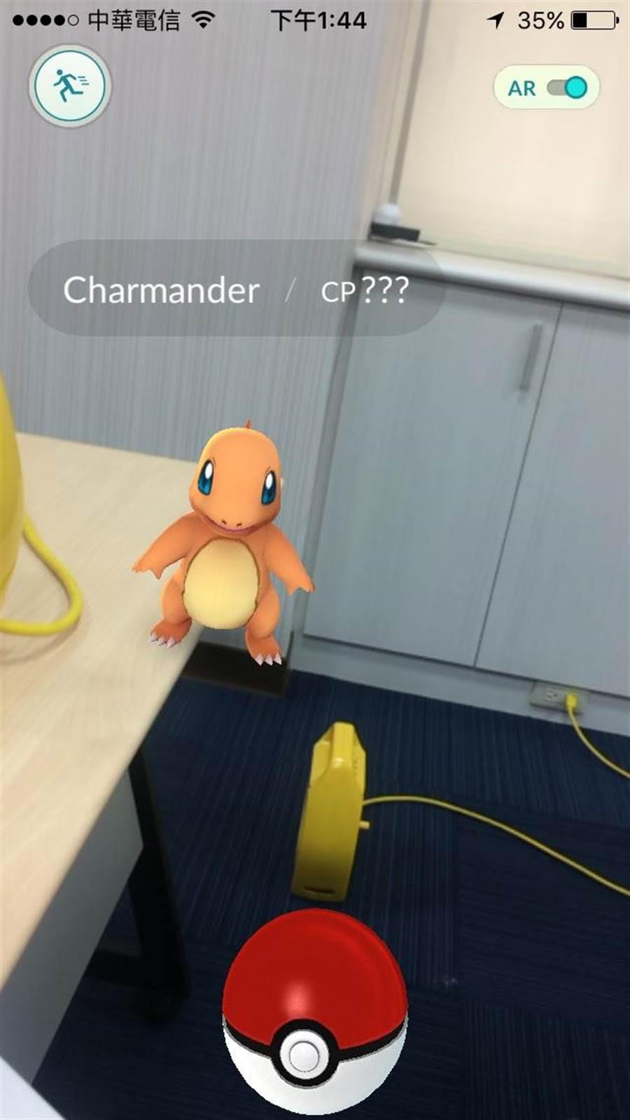 「精靈寶可夢」(Pokemon Go)手機遊戲今天上架,不少民眾躍躍欲試。(廖珮妤翻攝)