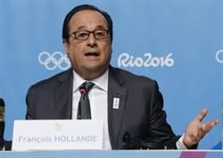 法國總統赴里約 為巴黎申奧拉票
