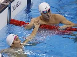里約奧運》失常! 韓泳將朴泰桓無緣決賽