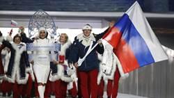 本屆里約殘奧 全面禁止俄羅斯參賽