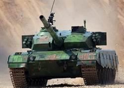 「跑得快卻打不中」陸96式在坦克大賽3發中0