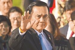 泰國公投新憲 20萬警力維安