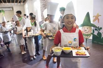 兒童料理營結業 小廚師親下廚慶祝父親節