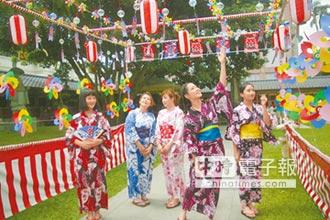 七夕納涼祭 慶修院有日本fu