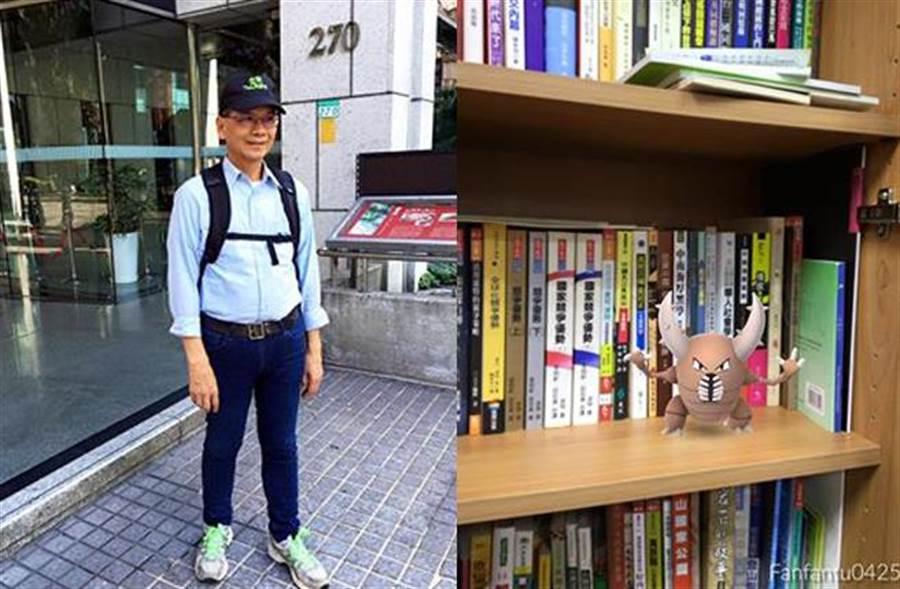 前行政院長游錫堃也搭上pokemon go的熱潮,並鼓勵阿公阿嬤爸爸媽媽也一起玩,並分享自己看到的神奇寶貝(圖右)。(取自游錫堃臉書)