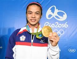 許淑淨爆禁藥 奧運雙金、國光獎章暫不受影響