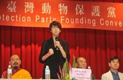 台灣動物保護黨成立 法師為受難動物祈福
