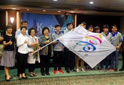 SF世界盃在台灣 陳菊為高雄海洋星隊授旗