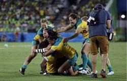 里約奧運》女子7人橄欖球 澳奪第4金