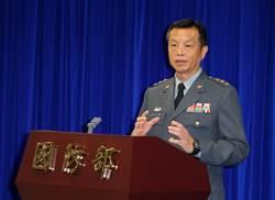 國軍漢光演習月底展開 小英總統親自視導