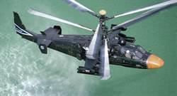 俄鱷魚直升機裝相位雷達 搜查性能大增