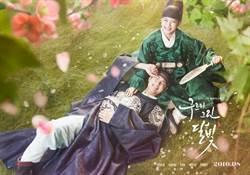 超過五千萬次閱覽率!《雲畫的月光》變身浪漫韓劇讓人感受到許久未有的悸動