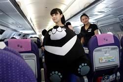 威熊掰掰!復興航空整併威航