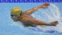 里約奧運》越南美人魚 阮氏映圓勇闖奧運