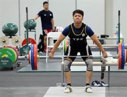 驚!我國亞運金牌舉重女將被判8年禁賽