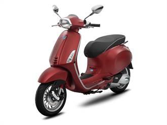 全新Vespa Sprint 150及Vespa Primavera 150 上市