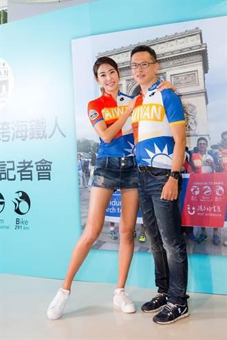 賈永婕完成世界最難鐵人賽 小S豪氣捐10萬