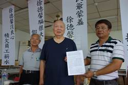 廟產變私產?義民廟董事長徐德馨被要求下台