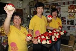 搭寶可夢熱潮 台南椪餅「精靈球」打卡免費送