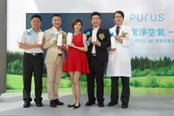 《其他電子》鴻海智慧物聯空氣清淨器,拚年賣10萬台