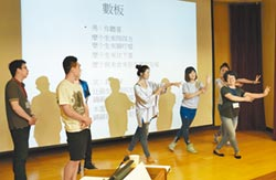 客家研習營登場 6國24名青年 來台學作「客」