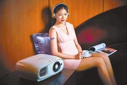 投影機吹4K風 Epson推三新款 價壓十萬內