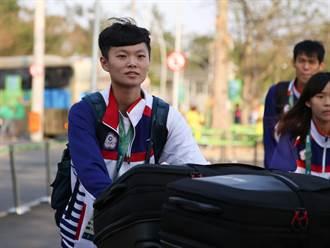 里約蘿蔔》蕭美玉、莊佳佳 抵達奧運選手村