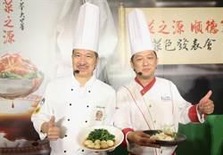 廚師教頭來台 細說粵菜源頭