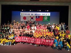 中正國小舞蹈隊 赴日比賽獲最高分