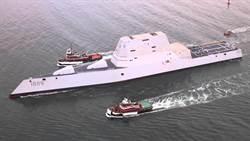 美國隱形艦朱瓦特級只會岸轟嗎