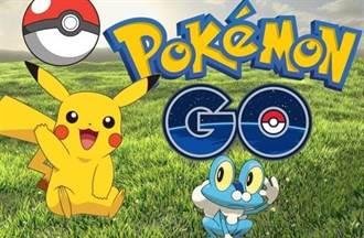 新聞英文》Pokémon Go原來是這樣來的