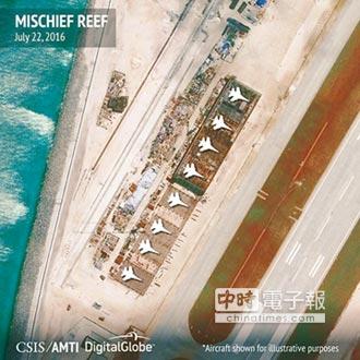 陸在南海建停機棚 美批升高區域緊張