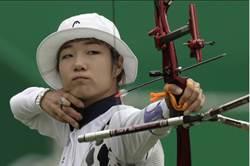 里約奧運》女子射箭爆冷 南韓第一崔美善落馬