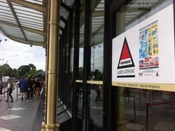 暑假快過完  法國觀光業慘淡