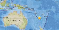 新喀里多尼亞發生7.2地震 一度發海嘯警報
