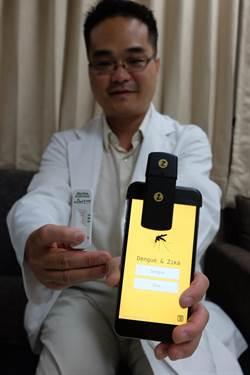媽祖醫院手機快篩系統 幫助奧運選手對抗茲卡