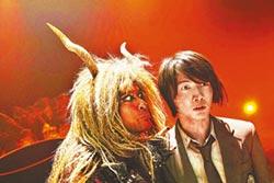 長瀨智也扮鬼救人 神木隆之介《地獄》飆吉他